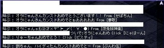 TWCI_2011_2_13_23_53_7.jpg