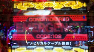 0203153559_convert_20130203233405.jpg