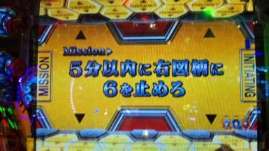 0203153608_convert_20130203233434.jpg