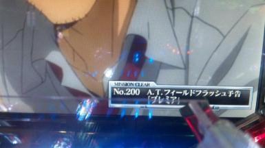0327215716_convert_20130328001733.jpg