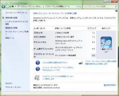20100301win7.jpg