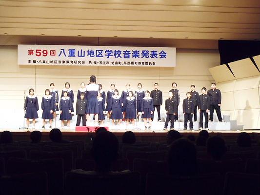 130202ongaku1.jpg