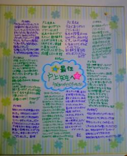 100328_225255_ed.jpg