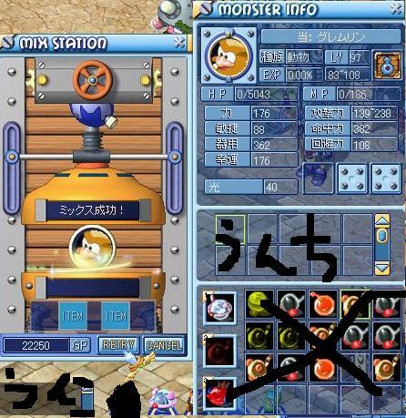 MixMaster_173.jpg