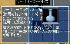 MixMaster_22.jpg