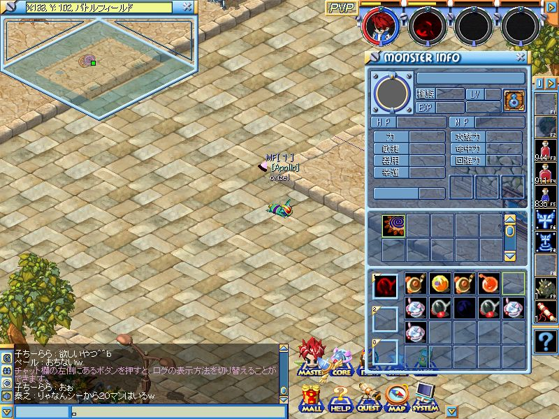 MixMaster_228.jpg
