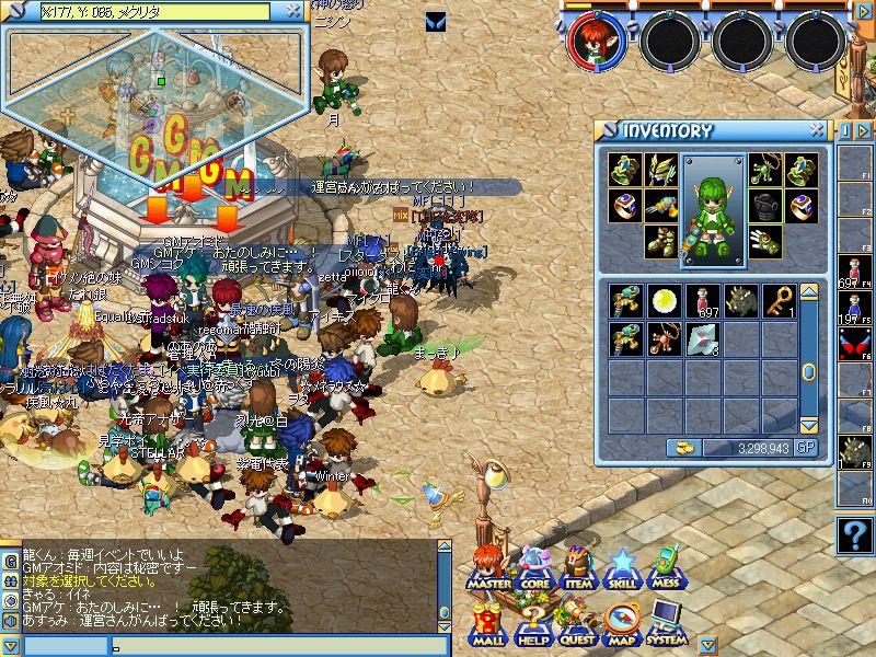 MixMaster_237.jpg