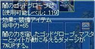 MixMaster_331.jpg