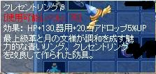 MixMaster_333_20101209222106.jpg