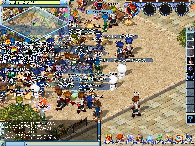 MixMaster_406.jpg