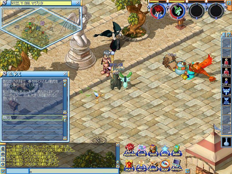 MixMaster_496.jpg