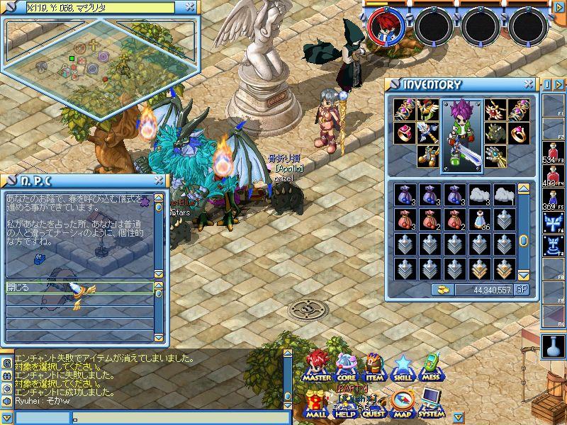 MixMaster_499.jpg