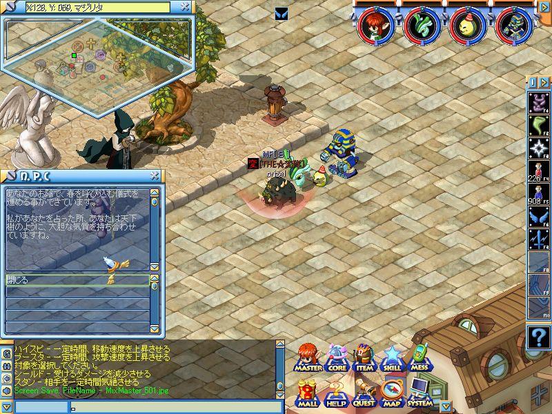 MixMaster_502.jpg