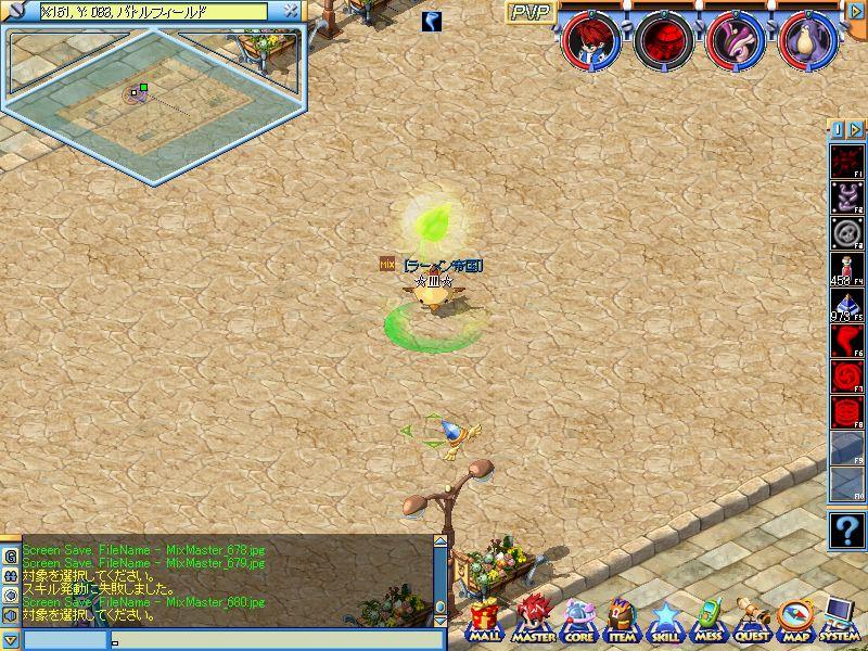 MixMaster_681.jpg