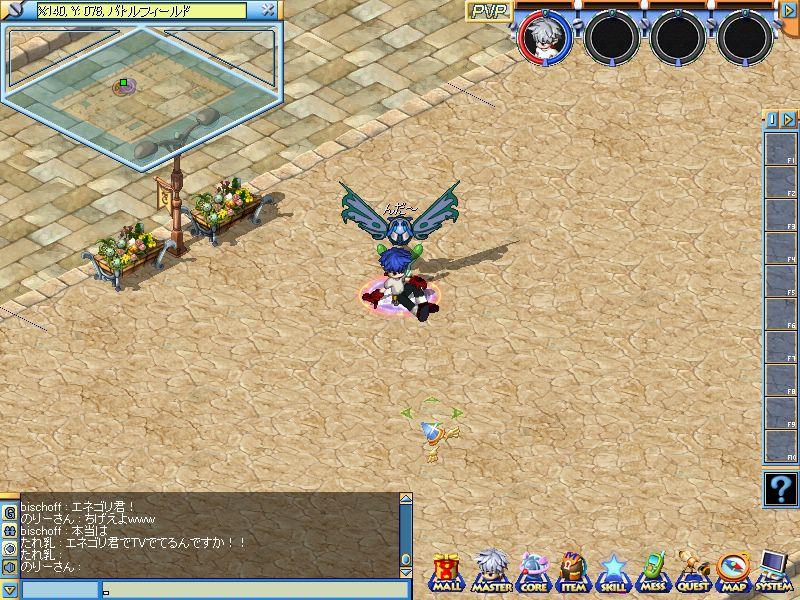 MixMaster_765.jpg