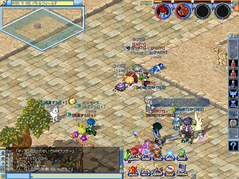 MixMaster_868.jpg