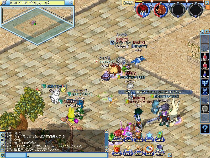 MixMaster_870.jpg