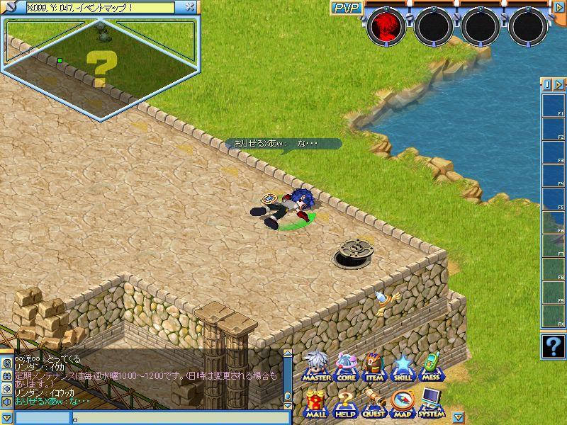 MixMaster_978.jpg
