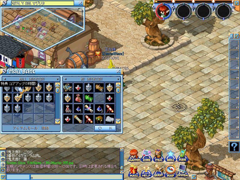 MixMaster_986.jpg