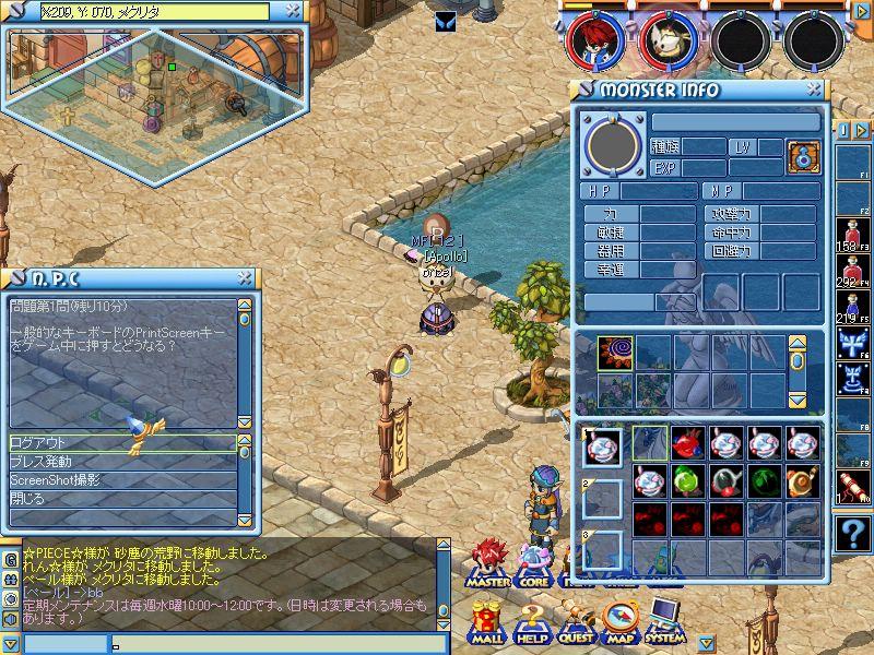 MixMaster_993.jpg