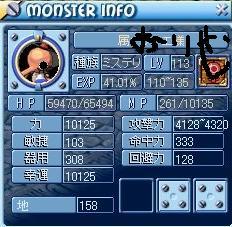 MixMaster_998.jpg