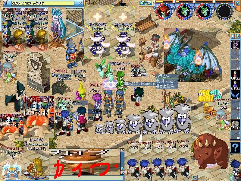 MixMaster_ahaha.jpg
