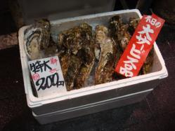 本日の大サービス品!牡蠣