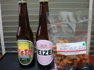 プレゼントには箕面地ビール&もみじの天ぷらに決定