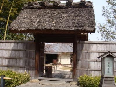 播磨屋本舗  姫路店