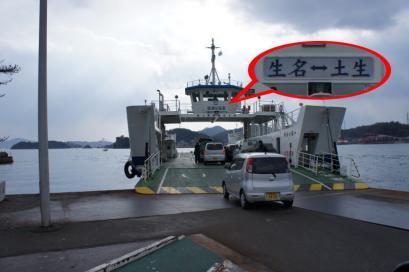 生口島にむかうつもりが・・・。