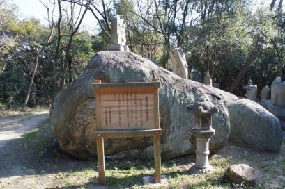 県指定天然記念物ゆるぎ岩