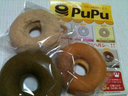 PuPuの焼きドーナッツ