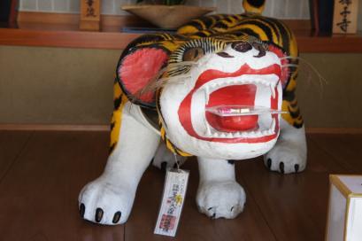 虎つながり?!阪神タイガース必勝御祈祷のお守りが・・・