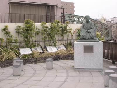 芭蕉庵史跡庭園