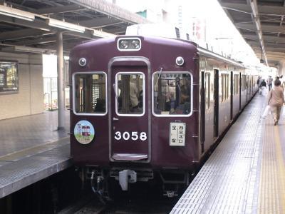 阪急今津線(西宮北口駅)