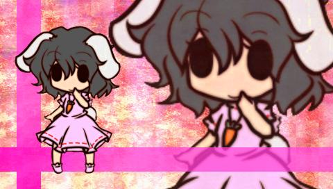 てゐ2(PSP)