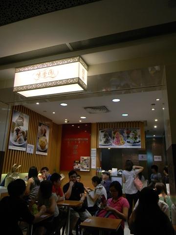 2011シンガポール_11