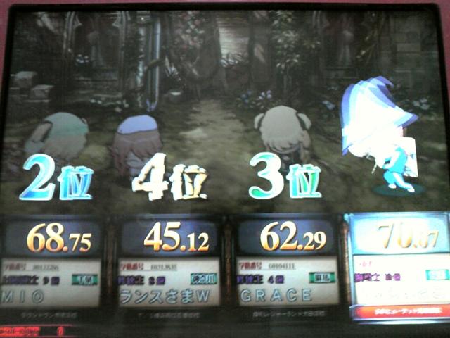 サブカ第100戦(2)