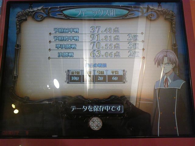 サブカ第172戦(2)