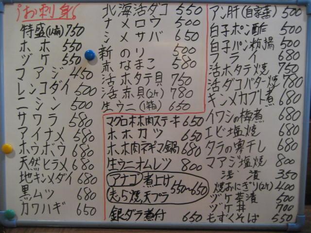 IMG_7140.JPG