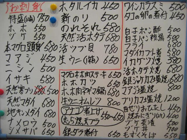 moblog_a7751b8d.jpg