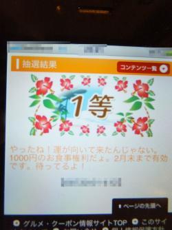 DSCF1925_org2.jpg