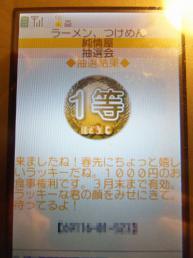 DSCF2209_org.jpg
