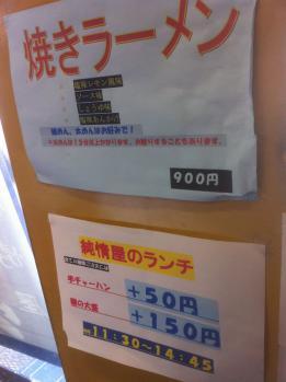 IMG_2769_org.jpg