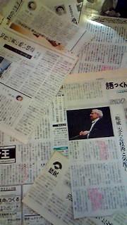 moblog_09e52006.jpg