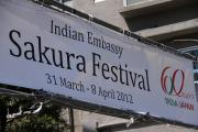 030 インド大使館