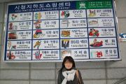 Seoul 017