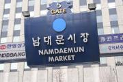 Seoul 028