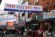 Seoul 029