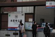 477 熊本 水前寺